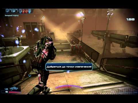 Mass Effect 3. Клан MEU, отряд Авангард(10,11 волна, золото)