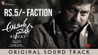 Rs.5/- Faction | Aravindha Sametha