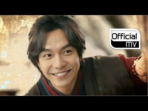 Don't Forget Me (OST. Book of the House of Gu)