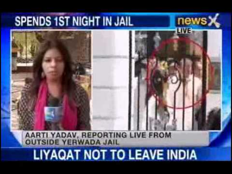 NewsX: Yerwada jail to host Sanjay Dutt