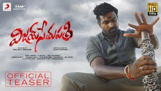 Vijay Sethupathi Telugu Teaser
