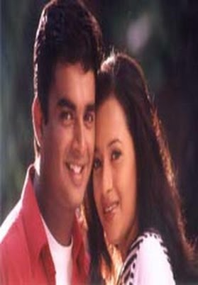 Minnale Full Movie