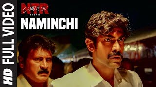 Naminchi Video Song | NTR Biopic Video Songs