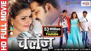Pawan Singh, Madhu Sharma  New Bhojpuri Full Movie  Challenge  Superhit Bhojpuri Movie