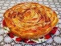Готовим с ЛЮБОВЬЮ Яблочный пирог ЧАЙНАЯ РОЗА пирог с яблоками рецепт ВКУСНЫЙ КРАСИВЫЙ ПИРОГ
