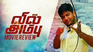 Vil Ambu Movie Review | Suseenthiran Kollywood News 12-02-2016 online Vil Ambu Movie Review | Suseenthiran Red Pix TV Kollywood News