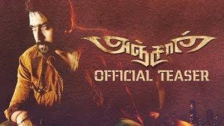 Anjaan - Official Teaser