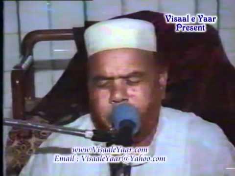 Punjabi Arifana Kalam(Ajh Sik Mitran Di)Yousaf Naqshbandi.By   Naat E Habib