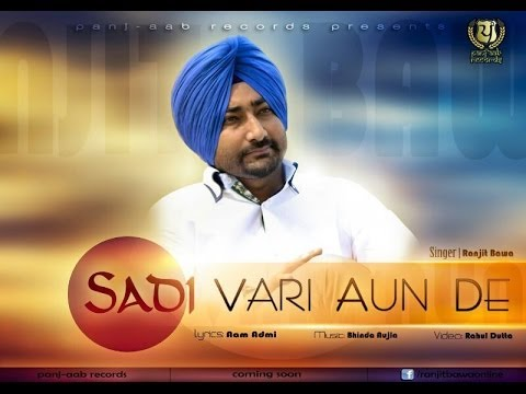 Sadi Vaari Aun De - Ranjit Bawa | Official Full Song  | Latest Punjabi Songs 2014 HD
