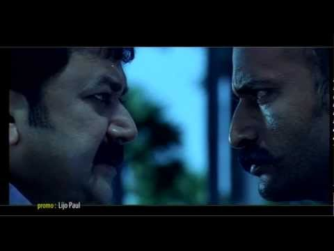 Thiruvambadi Thamban Malayalam Movie Trailer