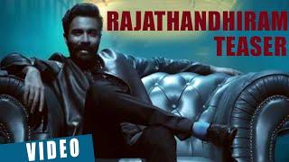 Rajathandhiram Promo Song Teaser   Veera, Regina Cassandra   GV Prakash Kumar