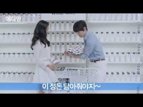 Median 'It's White' CF (with Park Shin Hye)