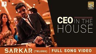 Sarkar Telugu - CEO In The House Video