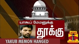 Watch Special Report : Yakub Memon Hanged in Nagpur Jail Thanthi tv News 30/Jul/2015 online