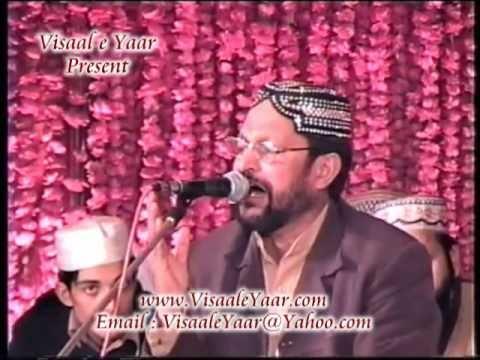 URDU NAAT(Khushboo Hai Do Aalam)SHABIR GONDAL IN SIALKOT.BY   Naat E Habib