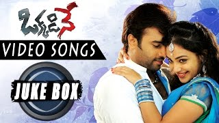 Okkadine Movie Video Songs JUKEBOX