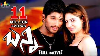 Bunny Telugu Full Movie  Telugu Full Movies  Allu Arjun, Gowri Mumjal  Sri Balaji Video