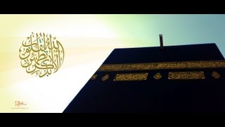 Hafiz Ahsan Amin - Allah Buhut Bara Hain