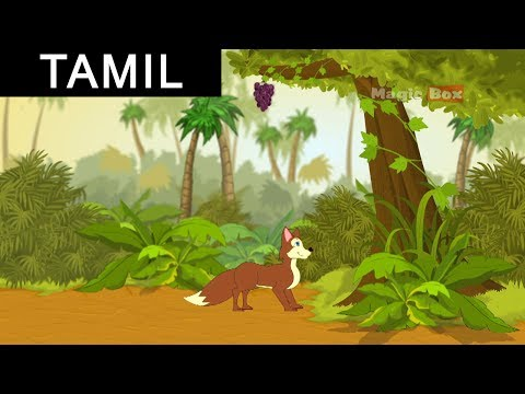 Story 02 Fox and the Grapes - Aesop Fables (Animated Stories) (Tamil)