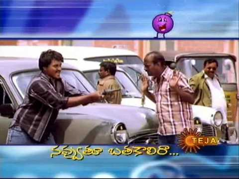 Navvutu Batakalira Comedy Scenes - 1