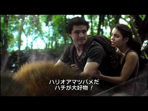 映画『センター・オブ・ジ・アース2 神秘の島』特報映像