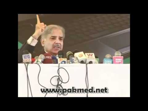 Laptops Distribution by Shahbaz Sharif to Students University of Sargodha UOS
