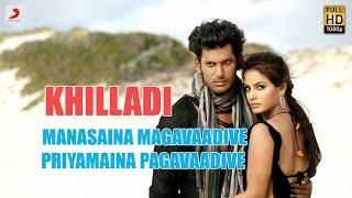 Khilladi - Manasaina Magavaadive Priyamaina Pagavaadive Video