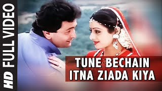 Tune Bechain Itna Ziada Kiya [Full Song] | Nagina | Reshi Kapoor, sridevi view on youtube.com tube online.