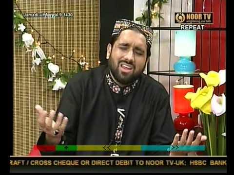 URDU NAAT(Masjid e Nabwi Ye)QARI SHAHID MAHMOOD IN NOOR TV.BY  Naat E Habib