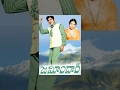 Zamindar Full Length Movie | Nageshwara Rao, Krishna Kumari