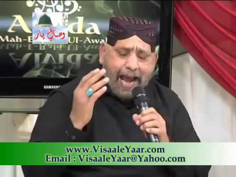 URDU NAAT( Un Ki Mehfil Main)SABIR SARDAR IN UK.BY   Naat E Habib