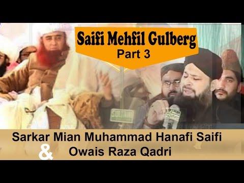 Saifi Mehfil Gulberg Lahore 2012 Part 3 Sarkar Mian Muhammad Hanafi Saifi & owais raza qadri