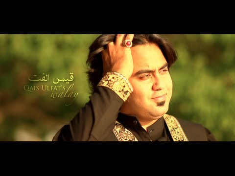 Walay - Qais Ulfat SEP 2013 Full HD