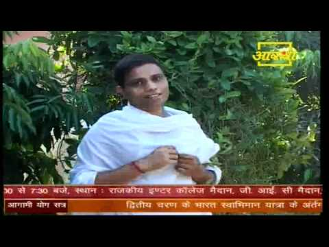 Medical Use Of  Dambel by  Acharya Bal Krishan Ji