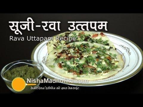 Rava Uttapam Recipe   Suji Uttapam Recipe