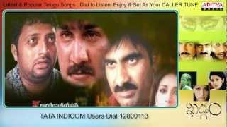Khadgam - Govinda Govinda Lyrics