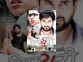 New Nepali Full Movie 2016 - Refugee Ft. Jivan Luitel, Rista Basnet, Surbir Pandit
