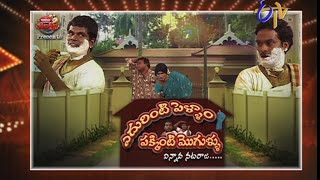Jabardasth 16-10-2014 ( Oct-16) E TV Show, Telugu Jabardasth 16-October-2014 Etv