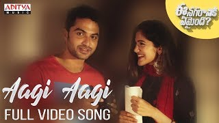 Aagi Aagi Full Video Song || Ee Nagaraniki Emaindi