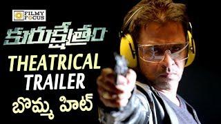 Kurukshetram Movie Theatrical Trailer    Arjun, Prasanna, Varalaxmi - Filmyfocus.com