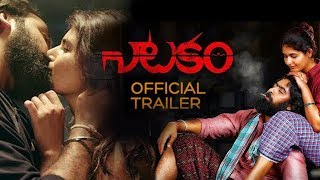 Natakam Telugu Movie Trailer | Ashish Gandhi | Ashima Nerwal | Sai Kartheek | Tollywood Nagar