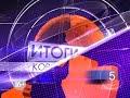 «Высота 102 ТВ»: В Волгограде дождь не дал администрации расслабиться после ЧМ