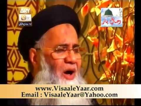 Urdu Kalam( Iyaaka Naabudu)Abdul Rauf Rufi.By   Naat E Habib