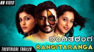 "RANGITARANGA ""Official HD Theatrical Trailer""   New Kannada Movie Trailer"