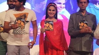 Veena Malik's SILK music launch