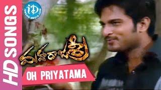 Oh Priyatama Video Song - Maharajasri