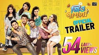 Jio Pagla | Official Trailer | Jisshu | Soham | Hiraan | Bonny | Srabanti | Payel | Koushani|Rittika