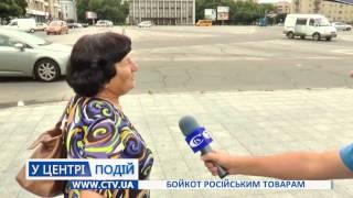 Покупают ли житомиряне российские продукты?