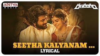 Seetha Kalyanam Lyrical | Ranarangam