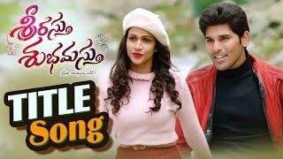 Srirastu Subhamastu Title Song